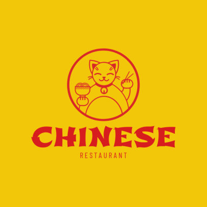 Chinese Food Logo Maker a1214