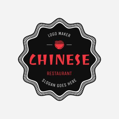 Chinese Food Logo Maker 991b