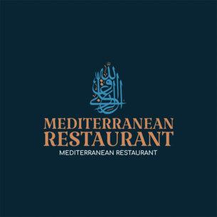 Restaurant Logo Maker for Mediterranean Restaurants 1224