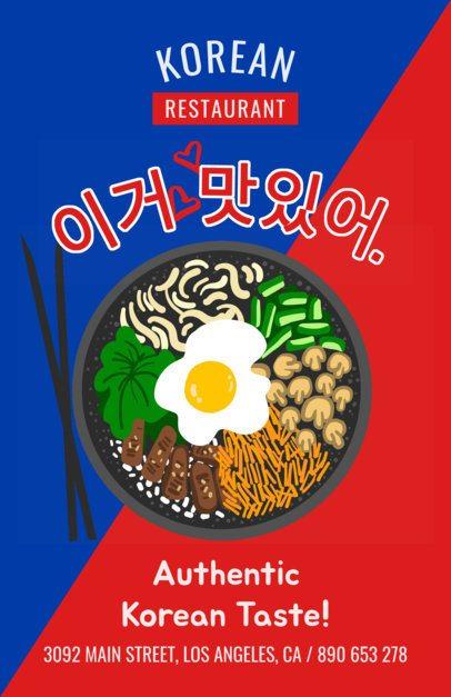 Flyer Maker for Korean Restaurants 385