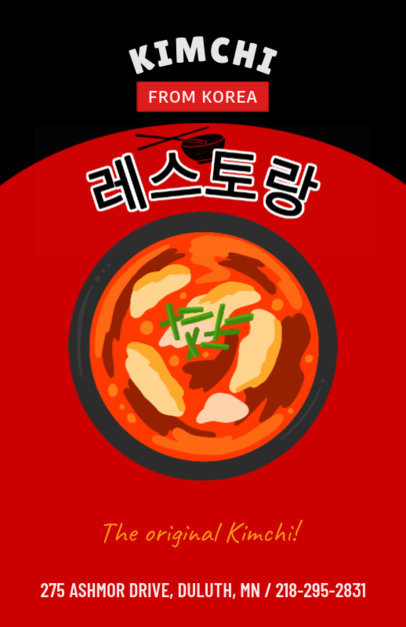 Flyer Maker for Traditional Korean Restaurants 385d