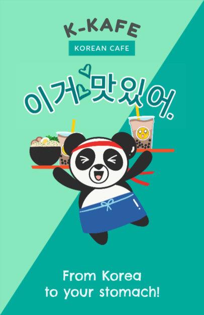 Online Flyer Maker for Korean Cafes 385e