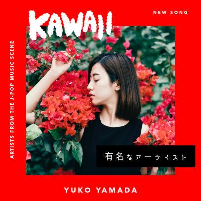 J-Pop Music CD Cover Template 448a