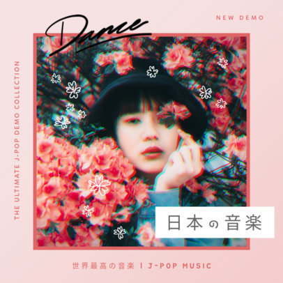Ultimate J-Pop CD Cover Template 448d