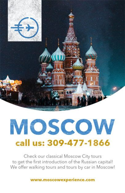 Travel and Culture Flyer Template 488b