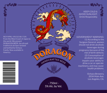Doragon Custom Beer Labels Maker 761c