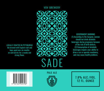Beer Label Design Template with Patterned Graphic 773