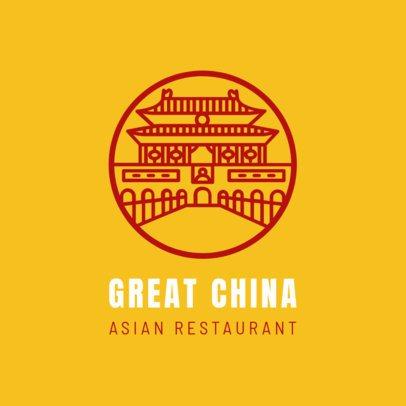 Chinese Restaurant Logo Template for an Asian Buffet 1670b