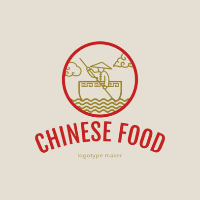 Chinese Food Logo Maker for a Noodle Restaurant 1667