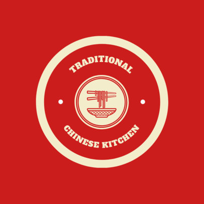 Traditional Chinese Food Logo Design Template 1673a