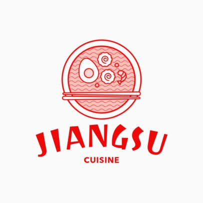 Chinese Restaurant Logo with Chinese Food Clipart 1667a