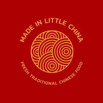 Chinese Restaurant Logo Generator 1664a