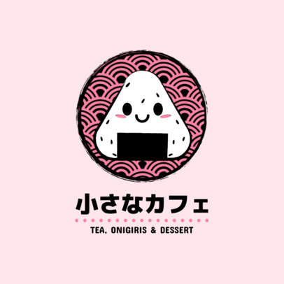 Japanese Food Logo Maker for Japanese Desserts 1818e
