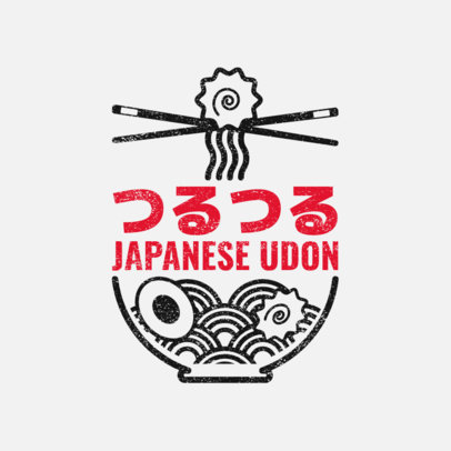 Japanese Restaurant Logo Maker Featuring an Udon Bowl Clipart 1821b