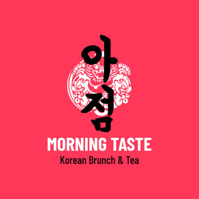 Restaurant Logo Maker with Traditional Korean Art 1920d