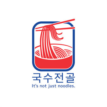 Simple Logo Maker for a Traditional Korean Food Restaurant 1921