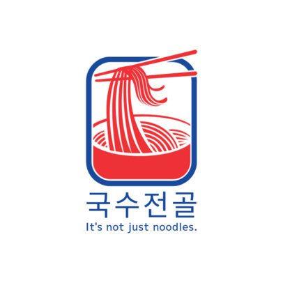 Simple Logo Maker for a Traditional Korean Food Restaurant 1921