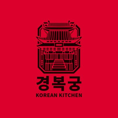 Korean Kitchen Logo Maker with Asian Architecture Graphics 1921a