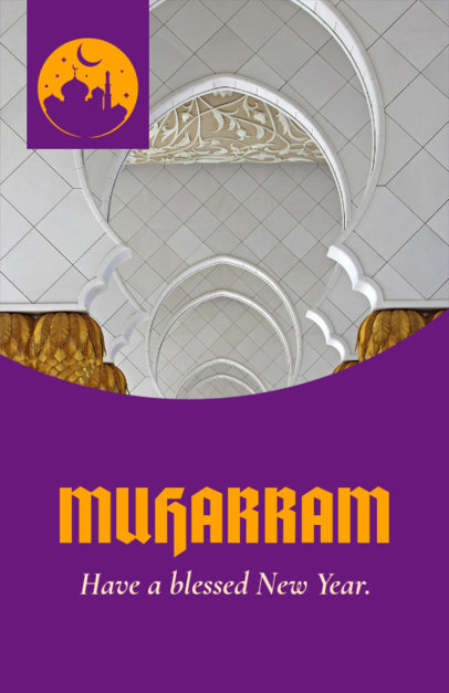 Flyer Maker for an Islamic New Year Celebration 1610f