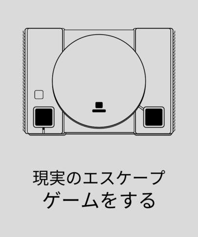T-Shirt Design Template Featuring a Vintage PlayStation Clipart 1634g