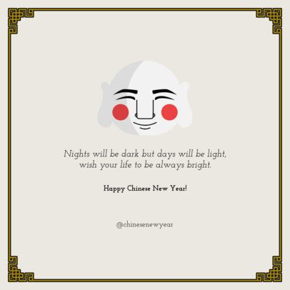 Quote Instagram Post Template with a Chinese New Year Theme 1924c