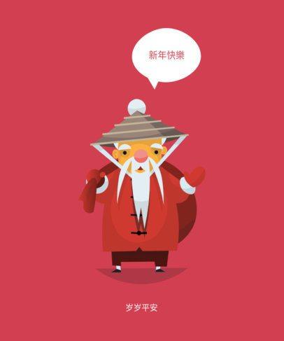 X-Mas T-Shirt Design Maker Featuring a Chinese Santa 173d-el