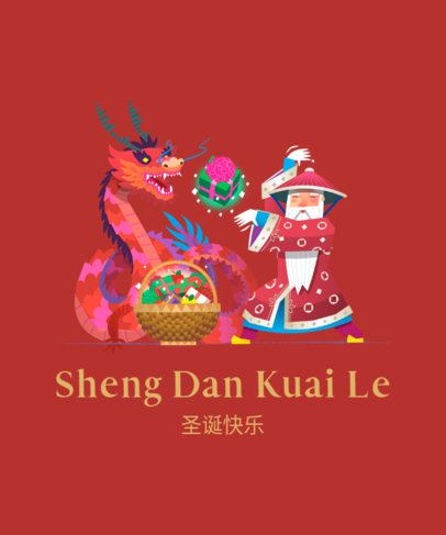 Christmas T-Shirt Design Template with a Chinese Dragon 174c-el
