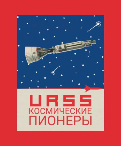 Space-Themed T-Shirt Design Creator with Russian Text 2080c-el1