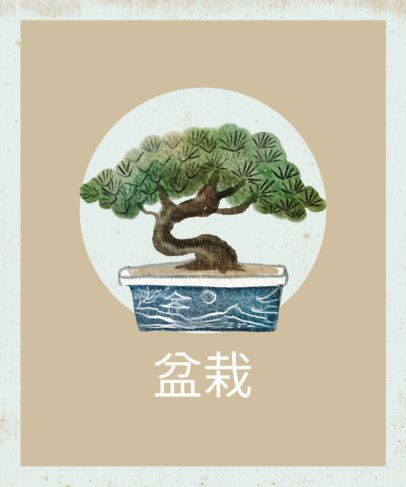 T-Shirt Design Creator with the Illustration of a Japanese Bonsai 2498b-el1