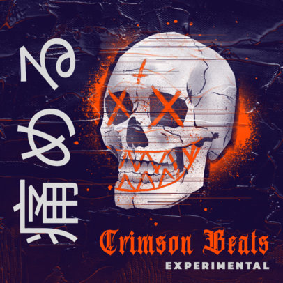 Trap Metal-Style Album Cover Creator Featuring a Skull Illustration with Urban Graphics 2817e