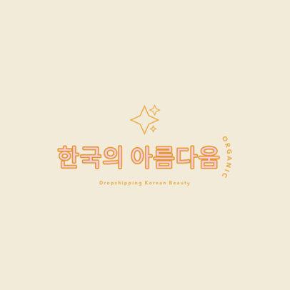 Lovely Logo Maker for Korean Beauty Dropshipping 3725a