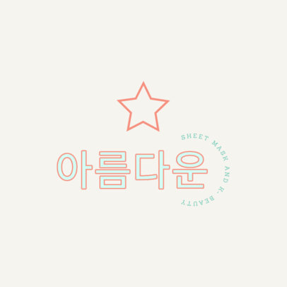 Adorable Logo Maker for a Beauty Brand with Korean Name 3725d